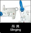 m_Slinging.PNG
