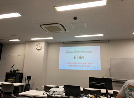 FDMオスグッドセミナー