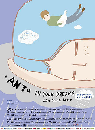 ANT In Your Dreams 2011 China tour poster by Li Wei