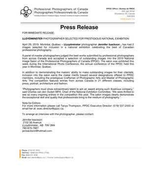 Image Competition Press Release.jpg