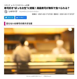 スクリーンショット 2021-03-20 1.25.46.png