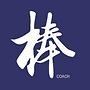 WU Box Logo.png