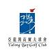yalong bay logo.png