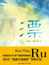 RU_Haitian Publishing House Chine.jpg
