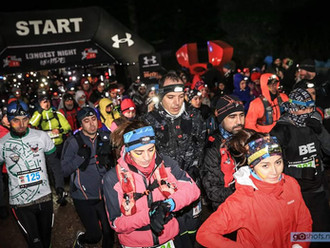 Longest Night Run or Ride 2017