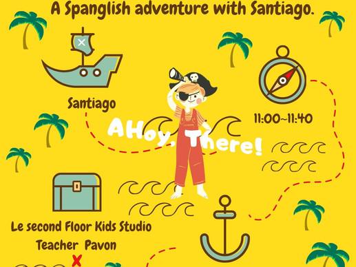 快閃樂海盜英語體驗派對 A Spanglish adventure with Santiago