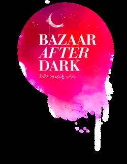 Bzr_Logo_clr