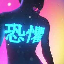 Neon Fierce