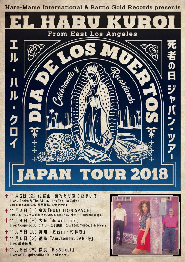 EL HARU KUROI JAPAN TOUR 2018