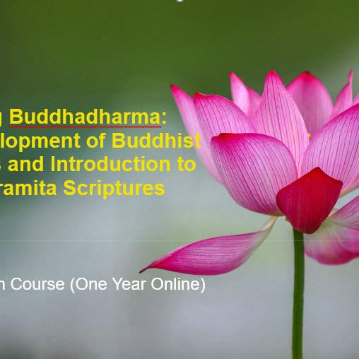 Exploring Buddhadharma