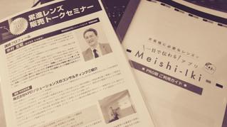 勉強もしてます。