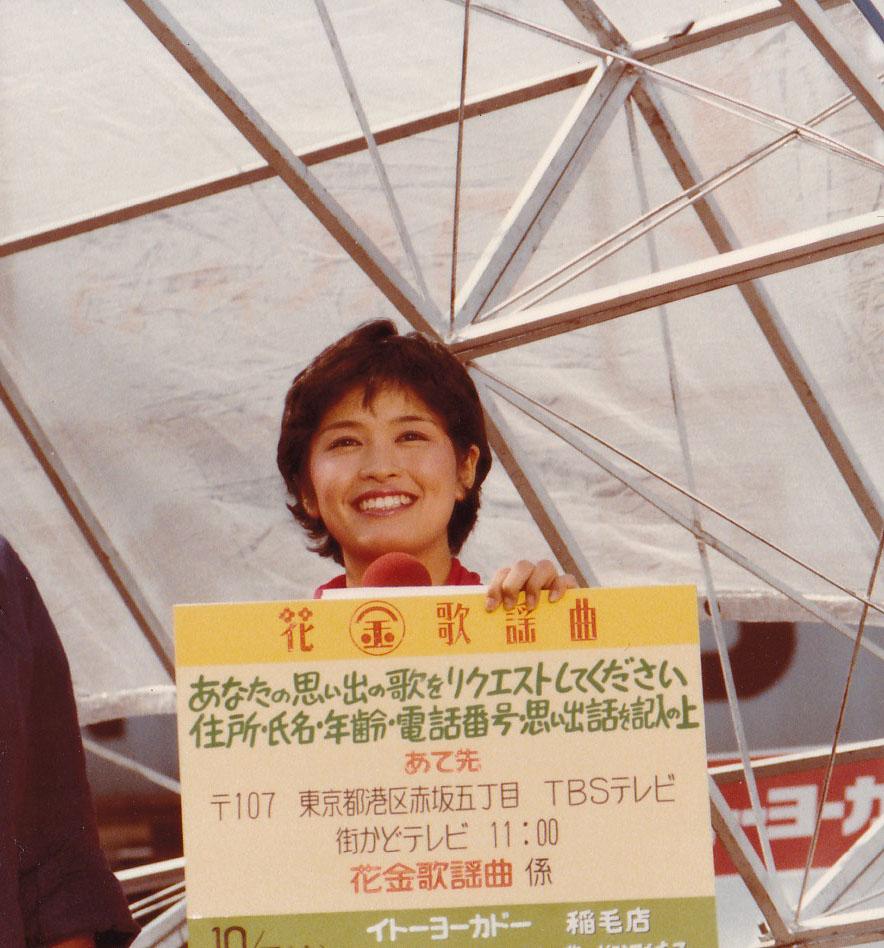 【街角テレビ11:00】