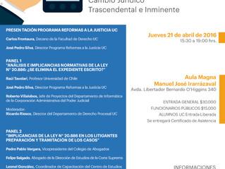 Seminario: Nueva Ley de Tramitación Electrónica. Cambio Jurídico Trascendental e Inminente