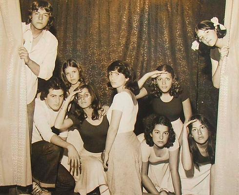 Cena IV - 1976
