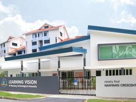 NTU Learning Vision (01).jpg