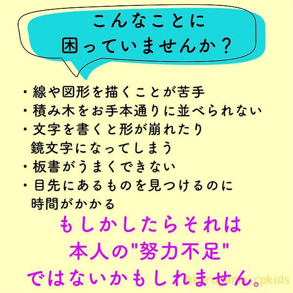 01470B12-72A6-4774-8B9C-62FDD5EAC0F6.jpe