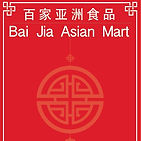 Bai Jia Asian Mart logo.jpg