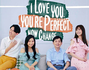 外百老匯音樂劇《I Love You, You're Perfect, Now Change》