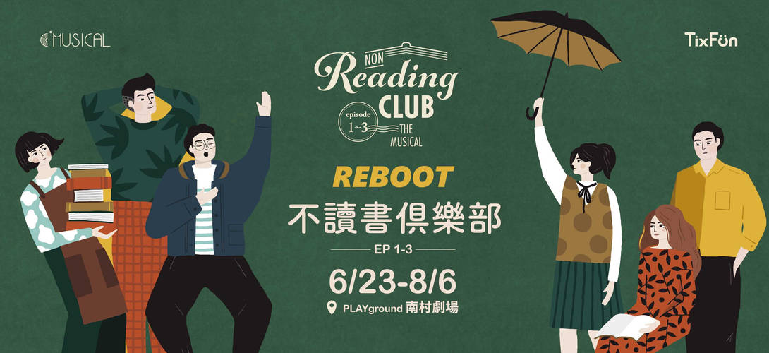 C MUSICAL 影集式音樂劇《不讀書俱樂部》2021年 REBOOT 再出發