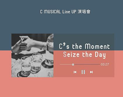 C MUSICAL Line UP演唱會