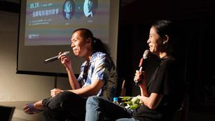 《後台學》廖小子╳劉悅德-更大空間去玩、實驗、碰撞是劇場海報設計迷人的地方