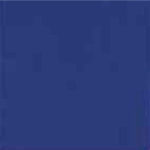 קובלטו כחול כהה R69
