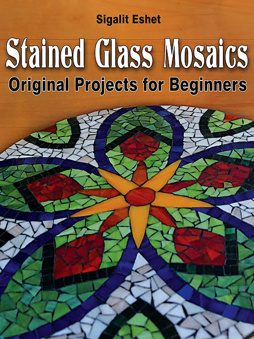 פסיפס זכוכית למתחילים