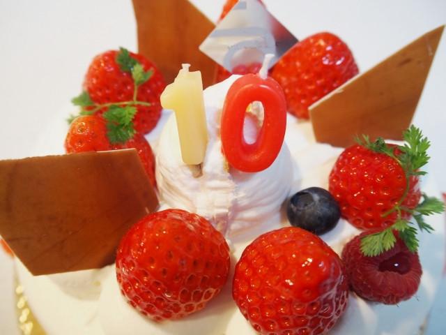 10周年記念特別メニュー