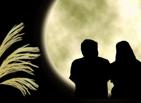 月夜見の座ペアプラン