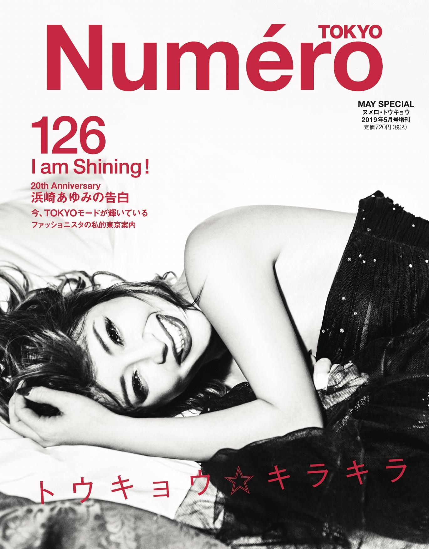 cover_ayumihamasaki_00001