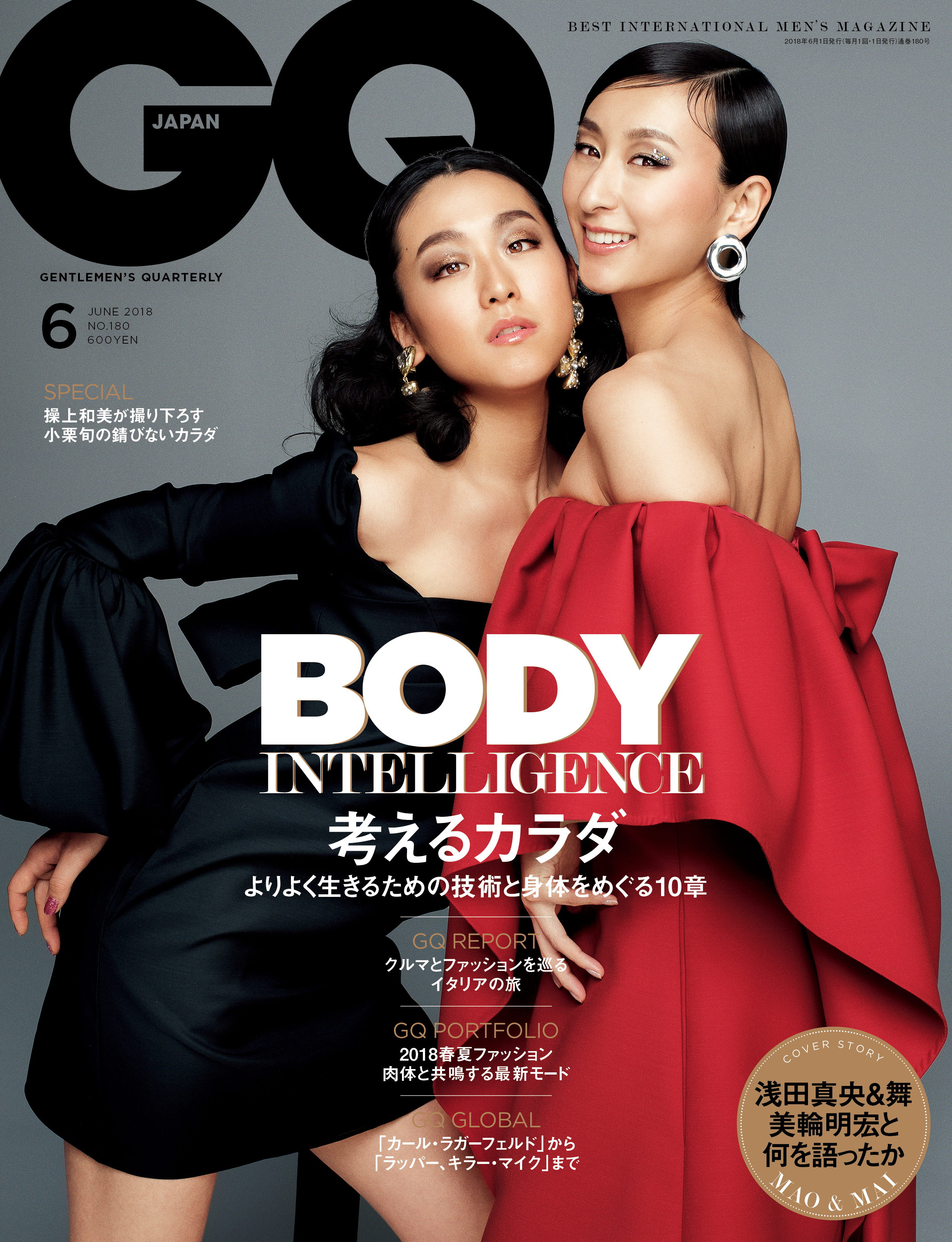 180_Cover