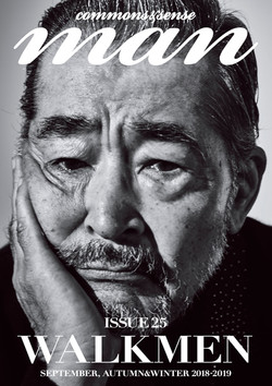 man25_COVER