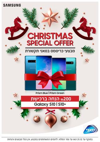 BTL_102122_Kppa_christmas_B.jpg