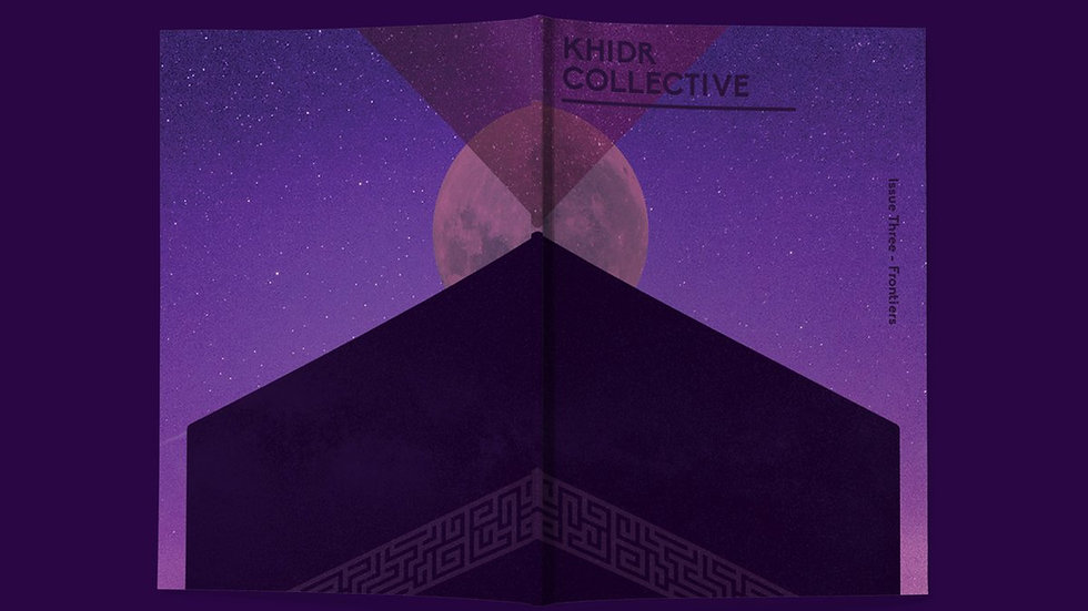 Khidr Collective Zine, Issue Three: Frontiers (print)