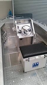 ozsea centre console