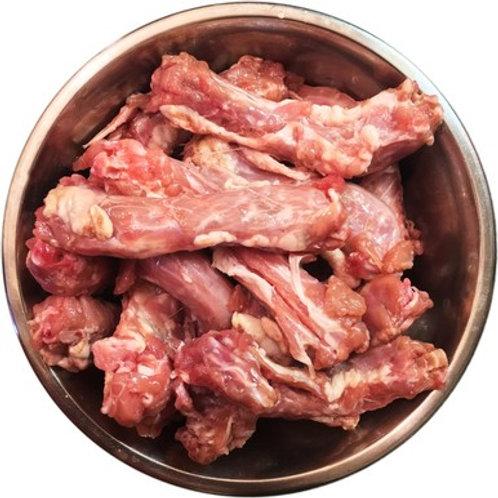 Chicken Necks 1Kg