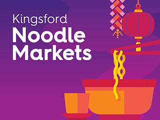 Kingsford-Noodle-Markets-RCC.jpg