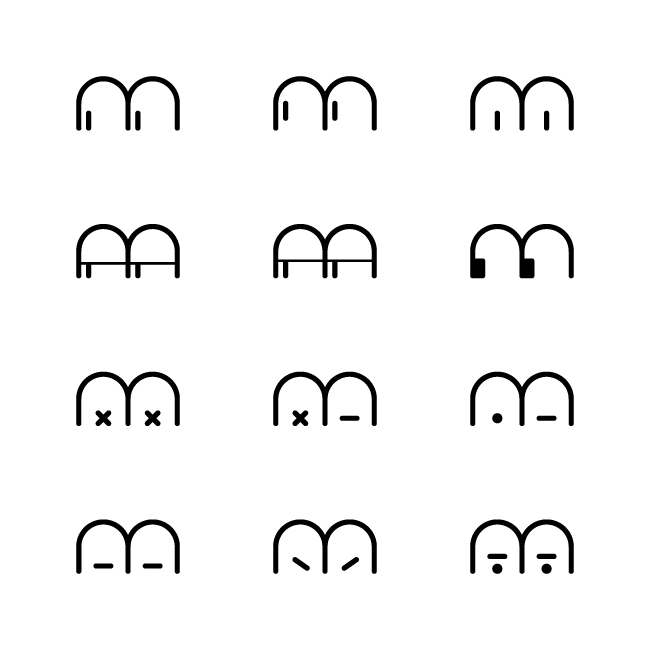 Grafik, Design, Tübingen, meinblick, Pietro Conte, Agentur, Icons