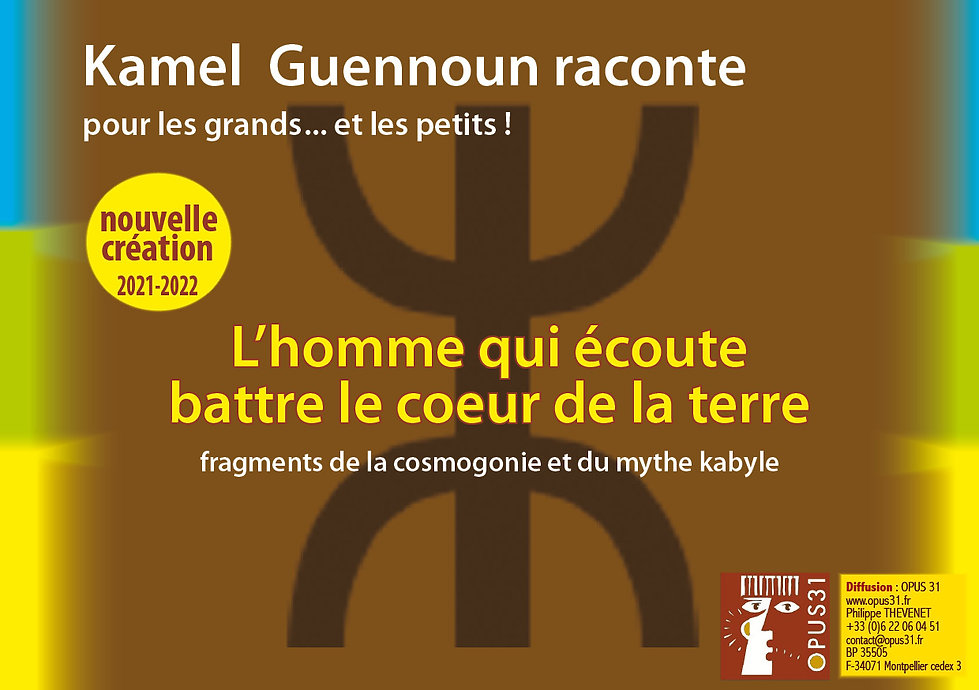 201223 Livret création Kamel Guennoun_2