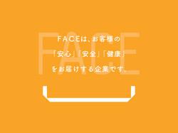 株式会社FACE(フェイス)メッセージ