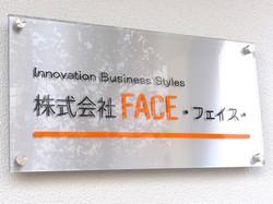 株式会社FACE(フェイス)