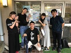 2019-07-19 18.13.47.jpg