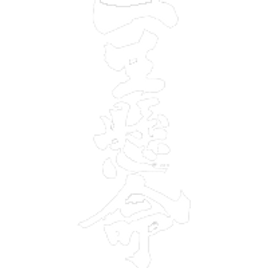 t-time_t-kanji-isshokenmei-tate_1 wit.pn