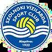 UVSE Logo.png