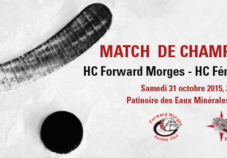 Match de championnat HC Forward Morges - HCFL