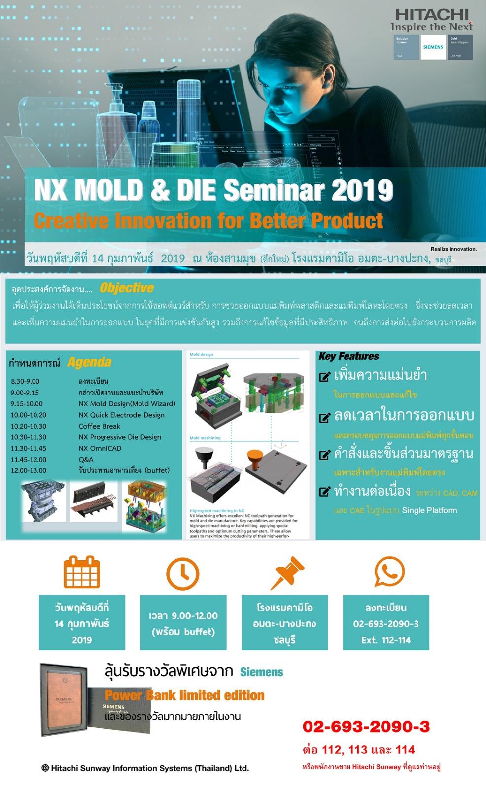Mold Wizard Nx 10