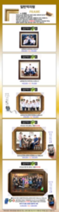1가족-2018-9월 일반액자.png