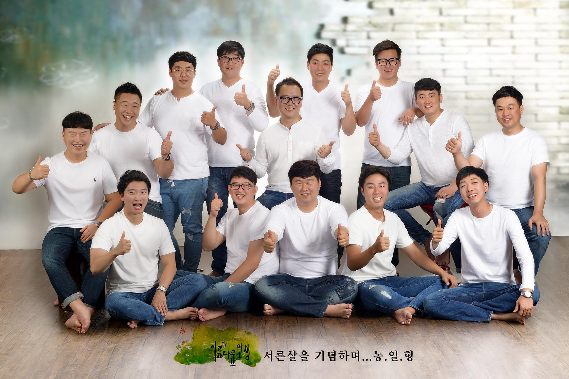 박주동-4