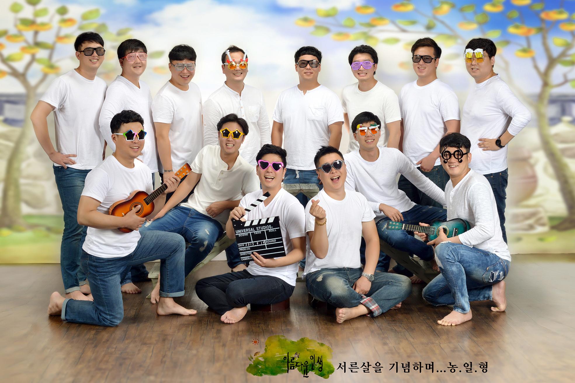 박주동-1