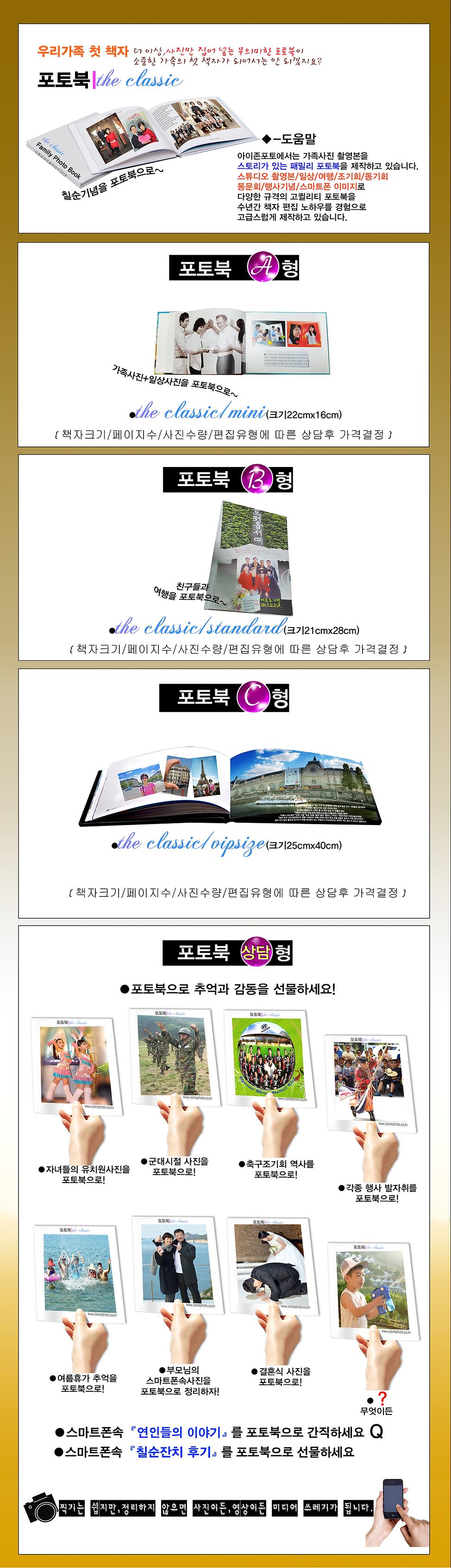 2가족-2018-9월포토북.png